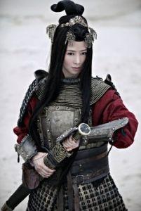Lin Mai-Lyn 2